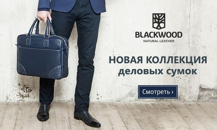 Деловые мужские сумки Gianfranco Bonaventura